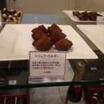 ショコラ・フランダース - トリュフ・ベルギー¥285/1個
