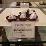 ショコラ・フランダース - シャンパン・トリュフ¥285/1個