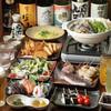 とりべえ - 料理写真: