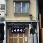43043561 - 中ー河 ではない∑(゚Д゚)