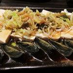 KushiyakiBar我が家 - 中華豆腐ピータン添え