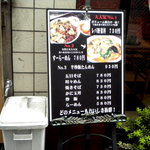 新川大勝軒飯店 - 店頭では人気メニューの紹介です