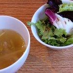 麦とぶどう - サラダ&スープ