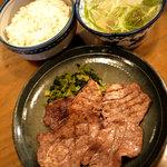 shodaigyuutanakabee - 牛タン定食(1600円)