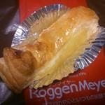 ローゲンマイヤー - 青森りんごのパイ