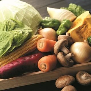 産地限定野菜