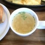 43142281 - スープ