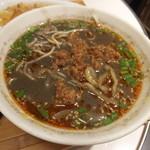 東京屋台 - 黒胡麻担々麺