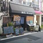 カフェ & バー 段 - 段 (入口はピンクの庇下)