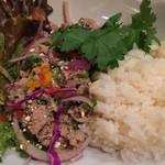 ヒッチトカケル - ラオスやタイのイサーン料理、ラープ