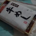hyakumisensai - 今回は 牛めし