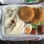 栄屋肉店 - 自家製メンチカツ弁当(500)