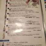 難波 炭焼笑店 陽 - ワインも豊富