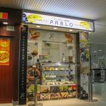 焼きたてチーズタルト専門店PABLO - 外観☆