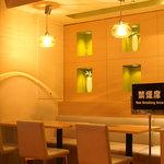 カフェ ソラーレ - 店内奥が禁煙席です。