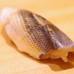 寿司 竹本 - 小鰭