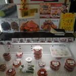 慶 - 冷蔵ケース