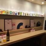 和味餃子 - 全国各地のワンカップが並んだカウンターは、5席。清潔な店内は、女性でも居心地良い空間です!