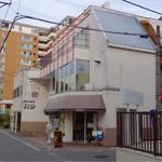 43155663 - 【外観】丸十パン本店