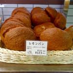 43155665 - 【メニュー】丸十パン本店