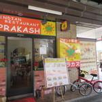 パラカス - お店はピア高宮の一階にありますよ。