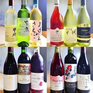 日本のワインが仕入れ値+1000円で楽しめる☆