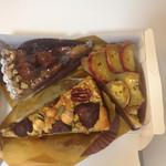 ココタルト - タルトドートンヌ(栗とナッツのタルト、ラム酒香るアーモンドクリーム)、栗のタルト、芋のタルト