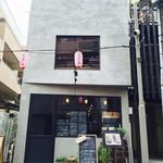 中目黒 Bistro Bolero -