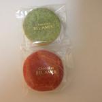 ベルアメール - ショコラウィッチ(安納芋)と抹茶 シットリネットリ生クッキーみたいです(冷凍)