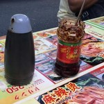 平成福順  - 黒酢と中国貴州産の辛味調味料(油辣椒)