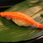 鮨金 - 蟹