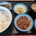 松屋 - 朝定食 360円