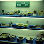 シーガル - 入口にあります食品サンプルで先ずは注文を決めます