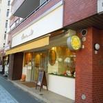 オクシタニアル 東京本店
