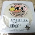 伊勢屋豆腐店 -