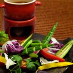 ダイニング&バー SOL - 季節野菜のバーニャカウダ