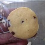 43201797 - 店主手作りクッキー無料