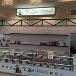 43203179 - イーアス札幌1階にございますフライ専門店です。