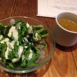 フニクリ フニクラ - ランチサラダ&スープ