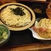 まらそん亭 - 料理写真: