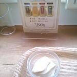 財宝パーラー - 焼き芋プリン(試食)