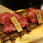 薩摩 牛黒亭 - 厚切りタン と 厚切りハラミ