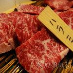 薩摩 牛黒亭 - 厚切りハラミ