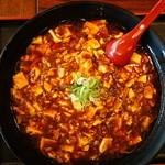 菜華楼 - 激辛マーボ麺(¥825税抜き)