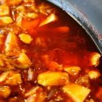 菜華楼 - 唐辛子がメイン、花椒の痺れ系ではありません