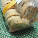 レゼルブランシュ - セサミクッキー