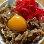 43212563 - 肉丼&生卵