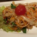 タイレストラン タニサラ - ソムタム(青パパイヤのサラダ)