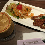 タイレストラン タニサラ - ソムタム&ガイトーセット 税込1300円