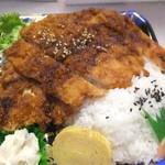 若菜 - 料理写真:ジャンボチキンカツ弁当 408円 【 2015年10月 】